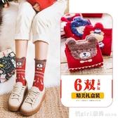襪子女中筒襪秋冬季加厚可愛卡通紅色棉襪本命年春秋季新年聖誕襪 俏girl