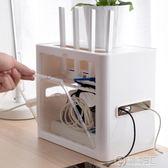 插座電線收納盒wifi路由器盒子理線器 桌面電源線整理排插集線盒   電購3C
