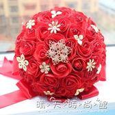 結婚手捧花 婚慶韓式新娘捧花仿真玫瑰高檔婚禮婚紗結婚手拋花球 晴天時尚館