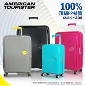 旅行箱 25吋 行李箱 美國旅行者 AO8
