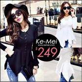 克妹Ke-Mei【AT31880】韓國女神飄搖感深V排釦下不規則傘擺T恤小洋裝