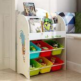 兒童玩具收納架寶寶繪本書架玩具架多層置物架玩具整理架收納櫃LX時光之旅