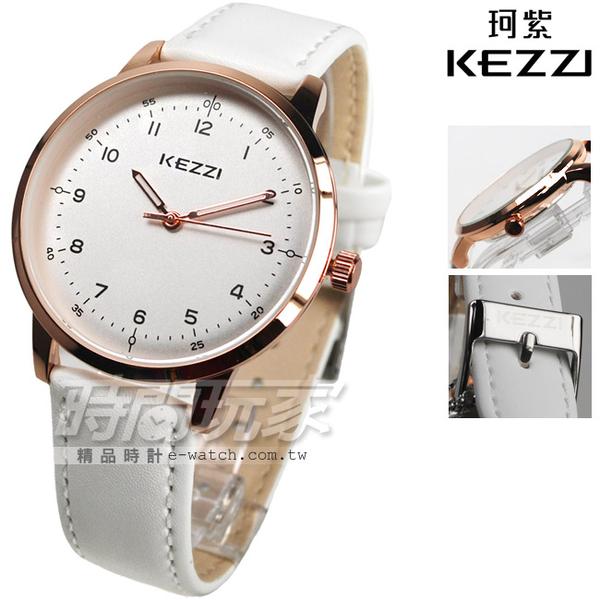KEZZI珂紫 數字時尚 都會腕錶 白x玫瑰金色 皮帶 男款/男錶/中性錶/女錶/都適合 KE1388玫白大