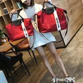 韓版短途旅行包女手提輕便大容量出差衣服行李包袋男游泳健身房包(pink Q時尚女裝)
