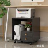 移動電腦主機柜實木辦公室置物架臺式機箱放置收納架托打印機架子 QQ25498『優童屋』