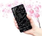 [D20 pro 軟殼] HTC Desire 20 Pro 手機殼 外殼 數學公式