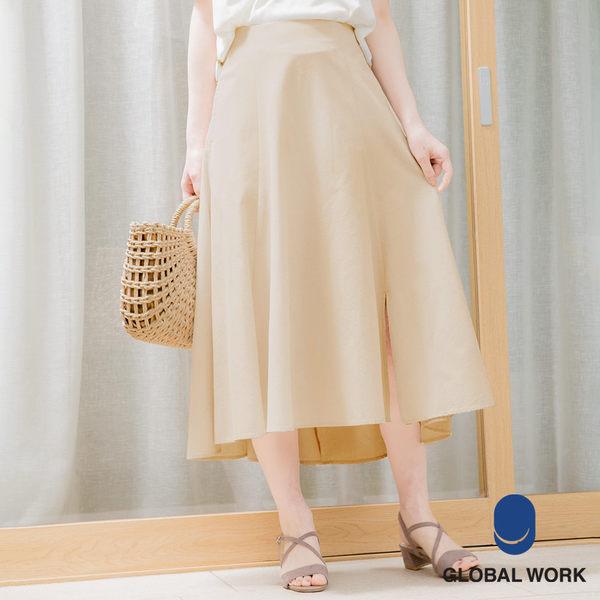 GLOBAL WORK女素色下襬開衩飄逸傘狀長裙-三色
