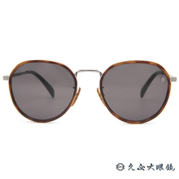 DB EYEWEAR 貝克漢設計品牌 DB 1010GS (琥珀-銀) 圓框 太陽眼鏡 久必大眼鏡