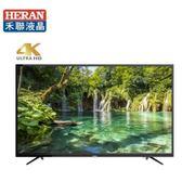 【禾聯液晶】55吋 4K連網 液晶顯示器《HD-554KS1》+視訊盒《MI5-S01》原廠全新保固