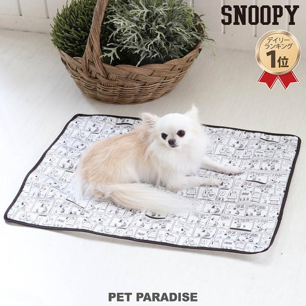 【PET PARADISE 寵物精品】SNOOPY 史奴比滿版圖案抗菌防汙保潔墊/小 (54x74cm)