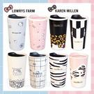 雙層陶瓷杯設計,貼心防燙手 扣壓式杯蓋設計,方便使用及飲用