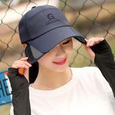帽子女夏時尚休閒百搭遮陽帽鴨舌帽防曬防紫外線太陽帽 LR393【歐爸生活館】