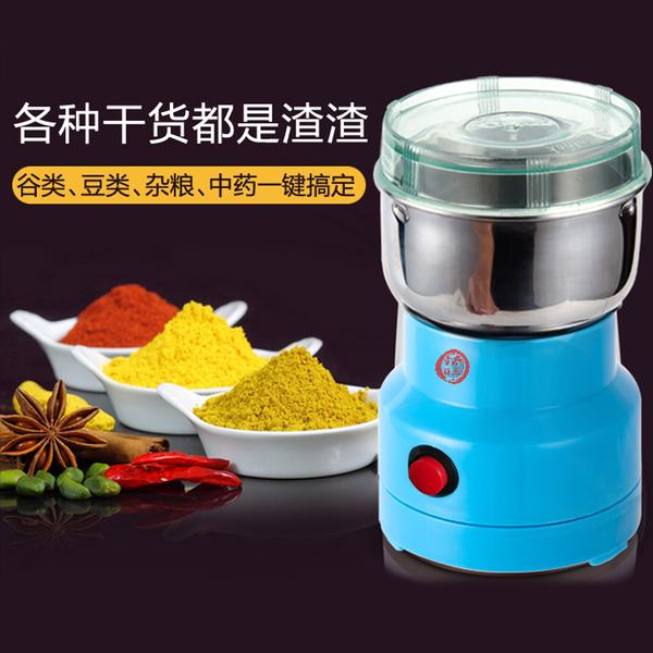 台灣現貨 研磨機110v磨粉機粉碎機五谷雜糧電動磨粉機家用研磨機 迷你屋 新品