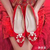 婚鞋女結婚粗跟新娘鞋紅色禮服秀禾鞋婚紗水晶鞋子高跟鞋宴會TA9586【雅居屋】