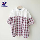 【千元有找】American Bluedeer-雙口袋格紋衣 (魅力價)