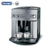 Delonghi ESAM 3200.S  全自動咖啡機