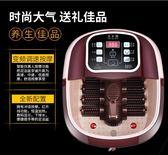 足浴盆 足浴盆全自動按摩洗腳盆泡腳桶家用足浴器電動加熱泡腳盆 莎瓦迪卡