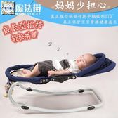 多功能嬰兒搖椅寶寶哄睡神器成長型安撫搖籃秋千躺椅禮 魔法街
