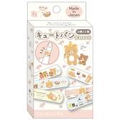 小禮堂 懶懶熊 日本製 盒裝OK蹦12入組 (棕花朵款) 4974413-79079