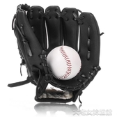 送棒球 加厚PU尺寸齊全 內野投手棒球手套 壘球手套 全場通用 大宅女韓國館韓國館