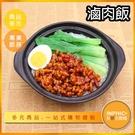 INPHIC-滷肉飯模型 魯肉飯 肉燥飯 雞肉飯 雞絲飯-IMFA173104B