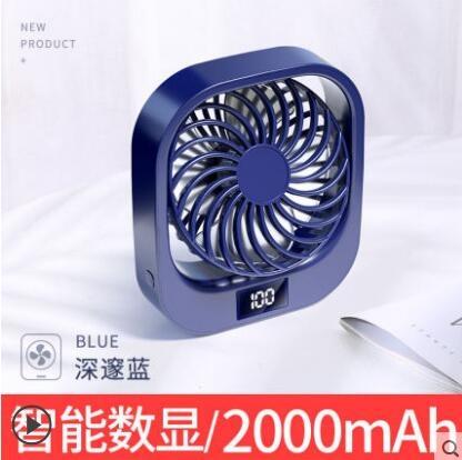 usb小風扇可充電可攜式超靜音寢室桌面小型大風力數字顯示幕無聲學生宿舍床上