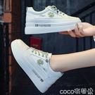 內增高鞋 小白鞋女2020新款夏季薄款內增高厚底爆款老爹白鞋學生百搭板鞋女 coco