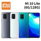 小米 Mi 10 Lite 5G (6G/128G) 6.57吋 智慧型手機 (台灣公司貨)[24期0利率]