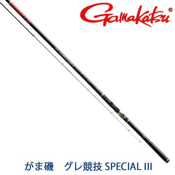 漁拓釣具 GAMAKATSU 磯 グレ競技SPECIAL III 1.5-5.3 [磯釣竿]