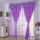 北歐雙層窗簾成品紗簾