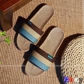 【貝貝】厚底拖鞋 拖鞋 居家 家居 厚底 防滑 涼拖鞋