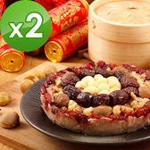 三低素食年菜 樂活e棧 福慧豐收-八寶芋泥-素食可食(500g/盒,共2盒)
