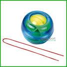 磁石腕力球(訓練臂力/手腕靈活度/台中市)