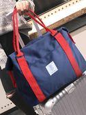 旅行袋子手提行李包網紅單肩短途帆布旅行包女大容量斜挎收納包男 潮流衣舍