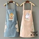 廚房可擦手圍裙女家用夏季防水防油可愛韓版工作服【古怪舍】