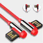 IOS 安卓 TYPE-C 充電線 漏斗系列 數據線 IOS充電線 安卓充電線 TYPE-C充電線