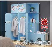 衣櫃簡約現代經濟型塑料簡易組裝布藝雙人板式臥室櫥衣服收納櫃子igo 美芭