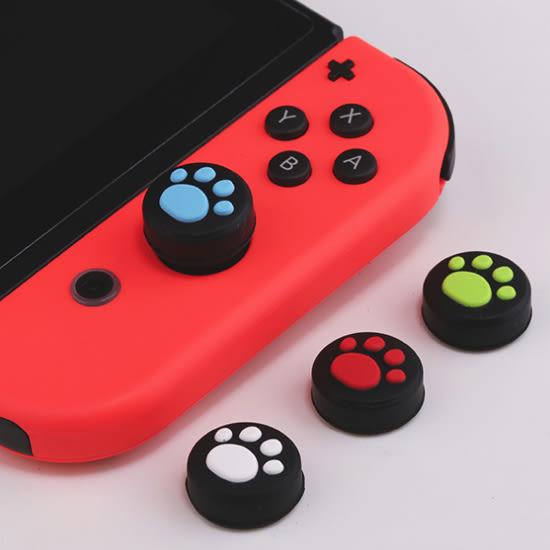 [哈GAME族]滿399免運費●一組兩入●switch NS專用 Joy-con 控制器 類比保護套 類比套 蘑菇頭 貓咪肉球