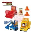 日本 麵包超人 工地玩具車組(3歲以上)