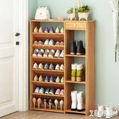 鞋架多層簡易家用家里人鞋櫃大容量經濟型省空間門口小鞋架子xy3508【艾菲爾女王】