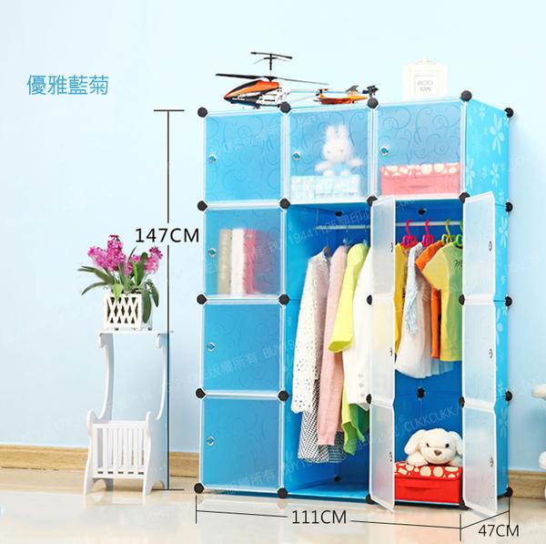 DIY魔術方格衣櫃收納 組合家具 DIY組裝 收納櫃 兒童衣櫃 置物櫃 衣櫥 防水防潮【4G手機】