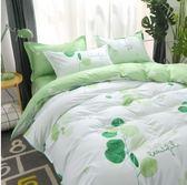 床上用品四件套1.8m床雙人床單被套1.2m學生宿舍單人床三件套被罩 七夕節禮物 全館八折