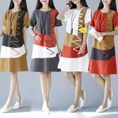 大尺碼洋裝 2019夏季新款韓版民族風女裝大碼寬鬆短袖拼接中長款棉麻連身裙