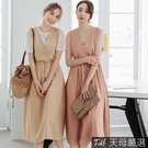 【天母嚴選】兩件式壓紋傘袖上衣+V領綁帶背心連身裙(共二色)