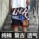 短褲男經典復古籃球褲學生休閒運動漫畫褲