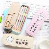 鉛筆盒 創意學生文具盒小學生少女筆袋韓國簡約女生小清新帆布搭扣筆盒  英賽爾3C數碼店