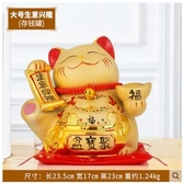 陶瓷搖手招財貓擺件 金色創意儲蓄罐開業禮品【金色大號生意興隆(存錢罐)】