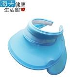 HOII正式授權 SunSoul 后益涼感 防曬 全面防護遮陽帽(藍)