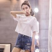 短款白色t恤女短袖露臍上衣學生夏季韓版純棉純色寬鬆高腰漏肚臍 安妮塔小鋪