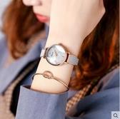 手錬式手錶女學生ins風星空防水簡約氣質手錬錶女法國小眾 漾美眉韓衣